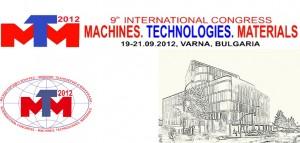 Lorenzo Alonso Arquitectos 9 International Congras Machines